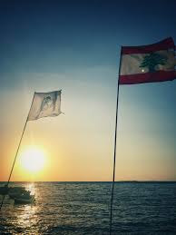 Old Lebanese Flag And The Sun Keeps On Setting Lebanon Mimo Khair Photography