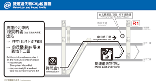 Taipei Mrt Map Taipei Rapid Transit Corporation Metro Service Lost And Found