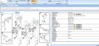 volvo truck parts diagram volvo prosis 2016 parts repair volvo prosis 2016 parts repair