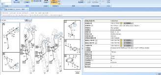 沃尔沃配件目录维修手册volvo prosis 2015 parts repair软管信息