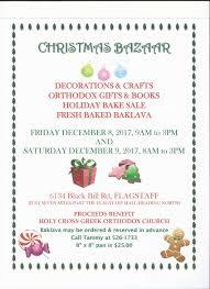 christmas bazaar presented by holy cross greek orothodox church