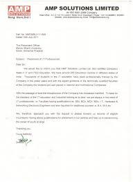 manav bharti university industry tie ups