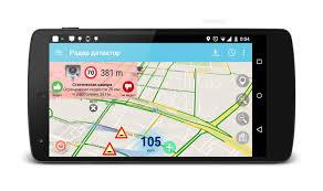 download free cracked speed camera radar pro free cracked speed