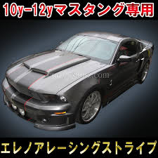 mustang eleanor parts crazycolorz rakuten global market ford mustang eleanor style