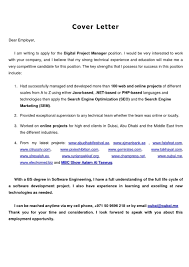 Make Me A Resume Free by Excellent How To End A Resume 58 For Your Free Resume Builder With