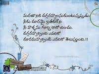 heart touching love quotes in telugu quotes garden telugu