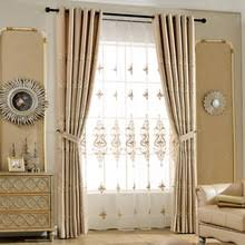 Decorative Curtains Compare Prices On Decorative Curtain Online Shopping Buy Low
