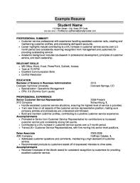 personal statement template computer science yale creative writing
