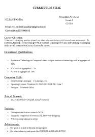 cv format for bba freshers download
