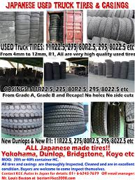 High Tread Used Tires High Quality Used Truck Tires And Casings In Japan Buy Used