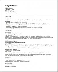 Resume Examples Skills Section by Resume Skills Section Example U2013 Resume Examples