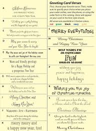 greetings sayings happy holidays