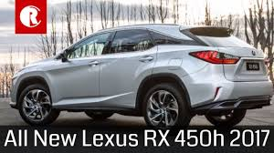 2017 new lexus rx rx lexus rx 450h 2017 youtube