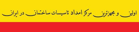 lexus jordan twerk video cropped bannerasli jpg
