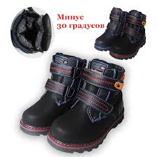 s boots 30 children s boots size 8 mount mercy