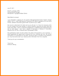 Cover Letter For Any Job Writing Conspectus The Help Movie Mom Review Application Letter