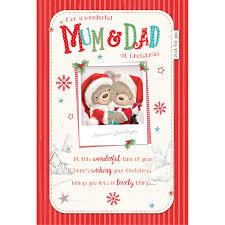 wonderful mum u0026 dad christmas card greetings cards b u0026m