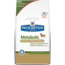 science diet light calories fat cat new jersey veterinary blog