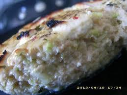 recette cuisine dietetique recette de gratin de courgettes au carré frais façon maflo diététique