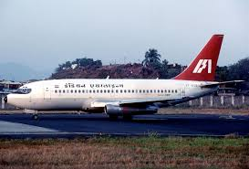 Vermont travel flights images Indian airlines flight 113 wikipedia jpg