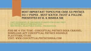 most important topics cbse class xii exam 2017 physics 042