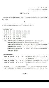 ジュニアアイドル u15 尻|ジュニアアイドルu15尻投稿画像162枚\u0026ジュニアアイドルphoto