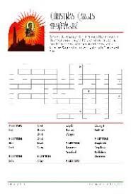 christmas worksheets grade 1 numbers and counting christmas