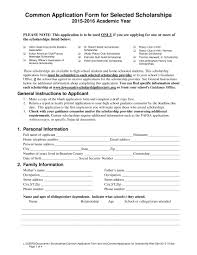 20 application form samples for job events businesses and