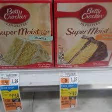 free betty crocker cake mix 1 tampax tampons 2 always pads