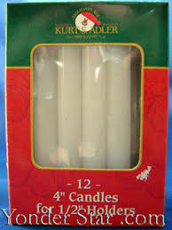 13 candle chimes carousel yonder