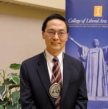 zhao invested as steven l miller chair in chemical engineering