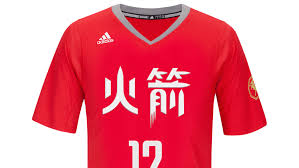 Golden State Warriors Clothing Sale Why The Nba Is Breaking Out Special Uniforms For Chinese New Year