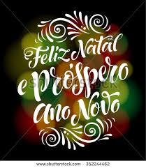 portuguese happy happy brazil buon anno