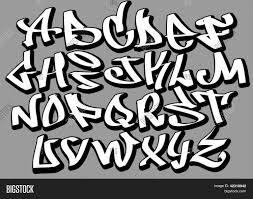 buchstaben design graffiti font alphabet letters vector photo bigstock