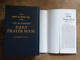 prayer book authorized daily prayer book joseph h hertz 9780819700940