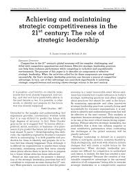 achieving and maintaining strategic competitiveness in the 21 st