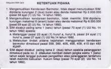 driving license in indonesia wikipedia