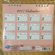 disney desk calendar 2017 disney minnie mouse 2017 desk calendar books stationery
