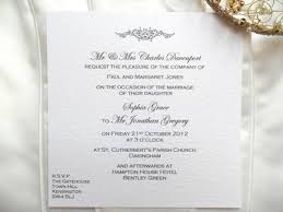 wording for wedding invitations wedding invitation wording uk formal wedding invitation