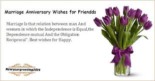 wedding wishes sms sms happy anniversary greetings inspiring quotes and words in