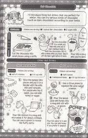 No One Kitchen by Kitchen No Ohime Sama Manga Chap 43 5