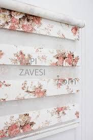 with lace ships and printed flower zebra curtain roller blind