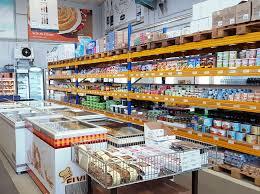 Einkaufen Zu Hause Aegean Foods Griechische Und Mittelmeerfeinkost In Frankfurt