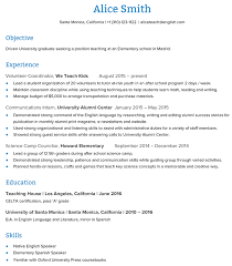 Resume Communication Skills Sample how to create an esl teacher resume that will get you the job go