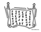 99 ideas ancient china coloring pages on www gerardduchemann com
