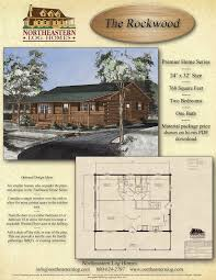 premier log home series second floor plan