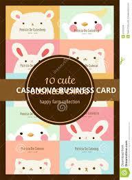 cute business card template free download casanovabusinesscard com