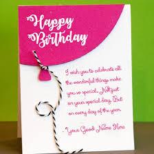 60 unique birthday wishes for friends allupdatehere