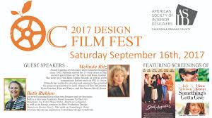 1st annual oc design film fest to feature screenings of steel