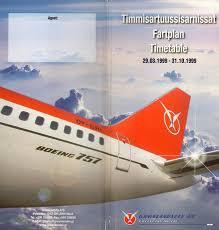 r ervation si e jetairfly airline memorabilia marzo 2017